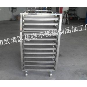 供应不锈钢烘干车,北京不锈钢烘车,不锈钢盘架车