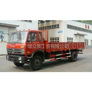 供应东风170货车  6.8米货车销售 140 160货车销售