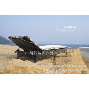 供应厂家供应户外家具 户外躺床 沙滩躺椅 编藤休闲桌椅 藤编家具