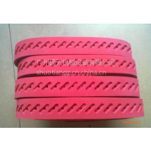 供应覆膜机皮带 真空拉膜机皮带 立式包装机械夹膜皮带