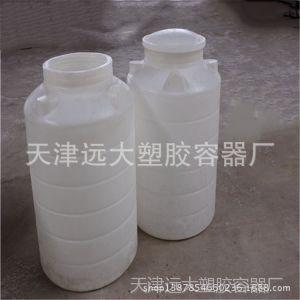 供应【厂家直销】塑料大桶500L 漂染桶厂家价钱 洗衣粉储存桶