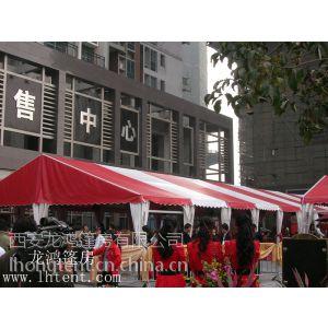 供应西安户外活动大型篷房、帐篷出租租赁