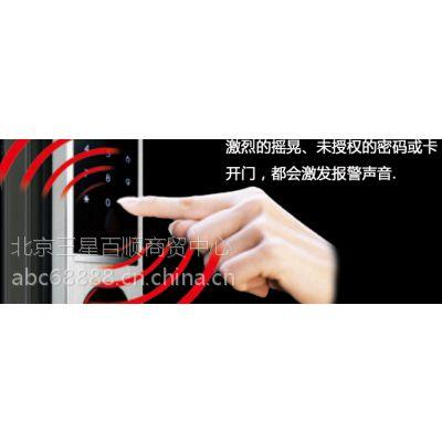供应2014款超薄三星密码锁防盗门专用密码锁