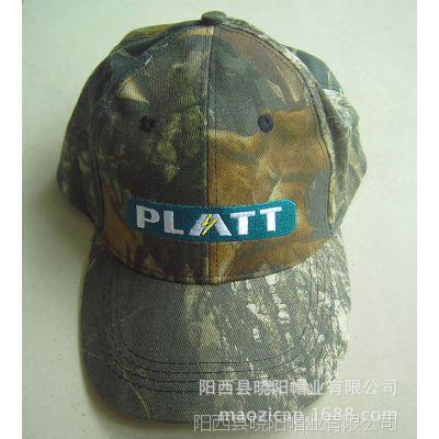 供应帽子工厂生产棉布时尚潮流丛林迷彩帽 定做出口军队迷彩布棒球帽