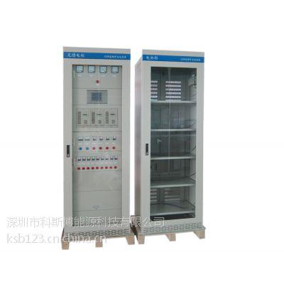供应65AH/GZDW直流屏220V/110V主机价格17000元