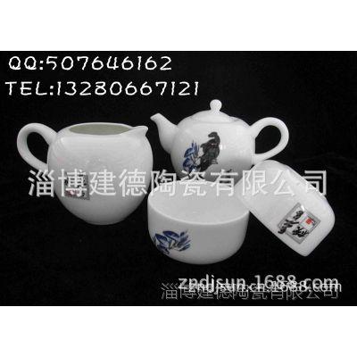 骨瓷中国风水墨画茶具套装 可来样来图定做骨瓷茶具套装