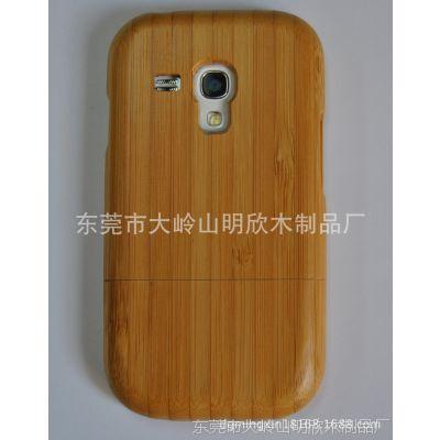 销售竹木质手机壳 三星迷你  S3mini外壳  Samsung 保护套 环保