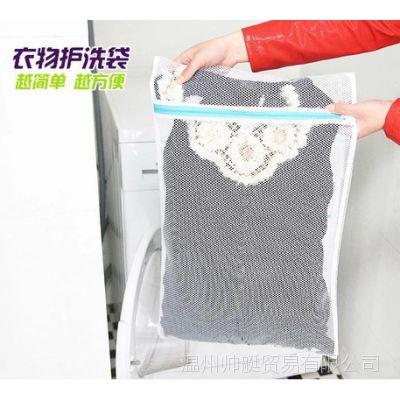 [振兴]洗衣机专用衣物护洗袋 洗衣袋 50*70CM 大号