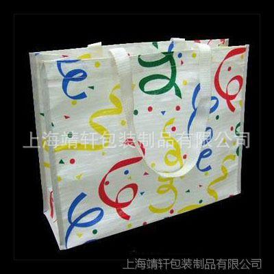 3U42 pe编织袋 化肥袋 彩色编织袋  编织手提袋 面粉编织袋