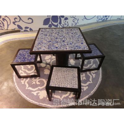 供应景德镇青花瓷马赛克桌面 高档茶几 不同的风采 量大从优