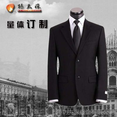 订制办公室工作服 职业西装 职业套装 上海专业量身订做男女西服