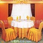 供应北京定做桌布台布,做窗帘,找北京专业布艺加工厂保您满意