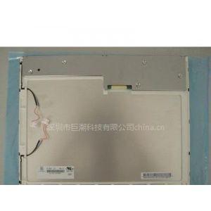 供应LCD系列产品15寸 TFT-LCD G150X1-L01