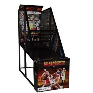 供应贵州省哪里有电子篮球机出售?投币篮球机多少钱一台?篮球机厂家报价多少?
