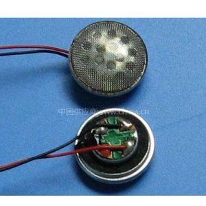 电子元器件——扬声器——喇叭15r
