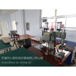 供应生产软膜天花焊接的机器