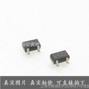 供应DTC124EKA DTC124 SOT23 贴片三极管 晶体管 正品原装
