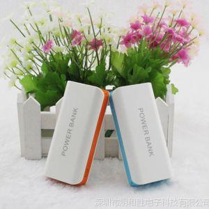 充电宝 苹果手机充电宝 罗马士2节足5600mAh 厂家直供应急充电宝