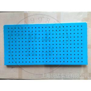 供应物料整理架挂板方孔挂板五金工具挂板