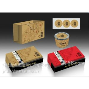 供应安徽高档茶叶盒,合肥茶叶盒生产