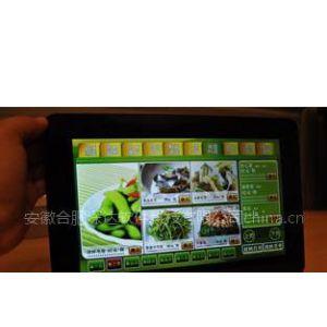 供应电子菜谱 深达无线点菜系统 合肥点菜系统 触摸屏点菜系统 IPAD点菜系统