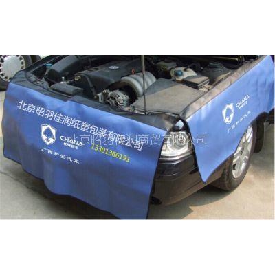 供应汽车维修用叶子板护垫 防护套