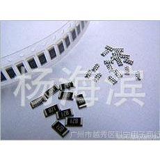 供应贴片电阻 2512封装 5% 0R,1R-10M大 爆炸销售