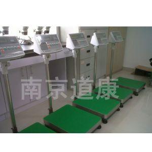 供应大量现货供应台湾惠而邦电子秤60kg/10g 60kg/5g