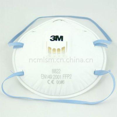 3M系列防pm2.5口罩 3Mkn95防尘口罩