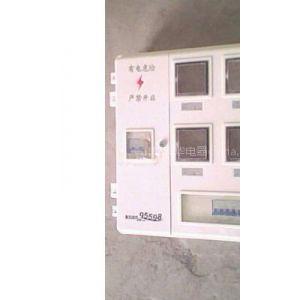 供应山东玻璃钢电表箱 防水,防窃,防腐透明电表箱