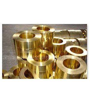 供应CuNi18Zn19Pb1环保锌白铜棒铜带性能硬度