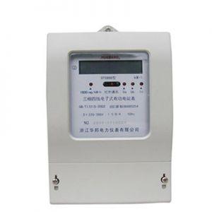 DTS866三相四线电子式有功电能表 带485通讯
