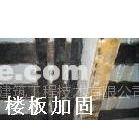 供应北京建筑工程加固 承重墙开门洞加固