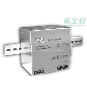 供应开关电源DR-45-24