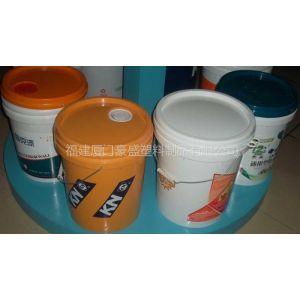 供应福州塑料桶,福州化工桶,福州润滑油桶,福州食品包装桶