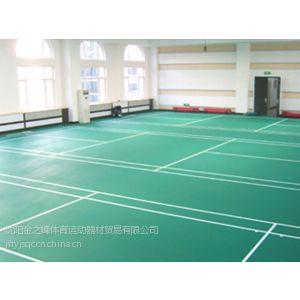 供应辽宁沈阳PVC运动塑胶地板销售安装