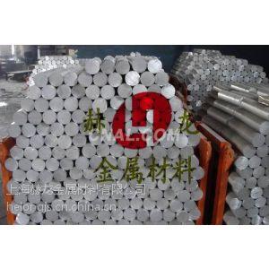 供应60#钢厂家直销,60#钢上海赫龙供应商