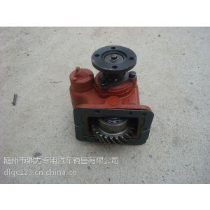 供应销售东风145 153 天锦 天龙专用汽车取力器