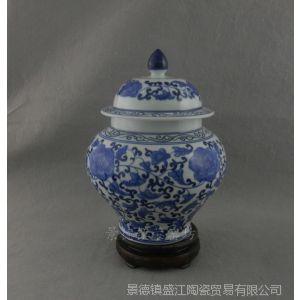 供应ZJIG31景德镇 陶瓷 青花 缠枝莲 将军罐  茶叶罐