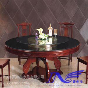 供应餐厅家具实木餐桌椅经典实木椅子定做深圳聚焦美家具