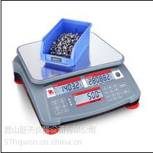 供应东莞1.5kg品牌桌秤,品牌桌称1.5kg电子秤价格