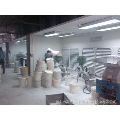 供应陶瓷材料厂干式可回收吸尘设备,吸尘效果显著为厂家节约能源