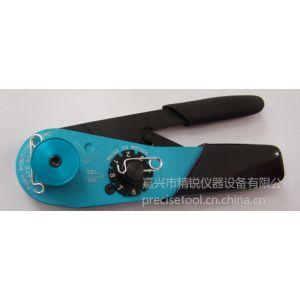 供应微型端子压接钳YJQ-MH992/YJQ-2B
