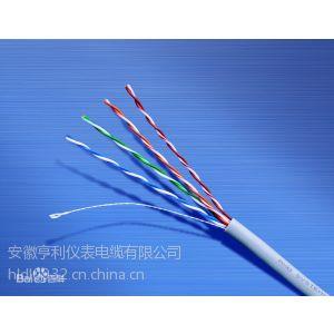 供应通讯电缆HYA、HYV、HYAV、HYAC(自承式)、HYAT(冲油)、CPEV、CPEV-S