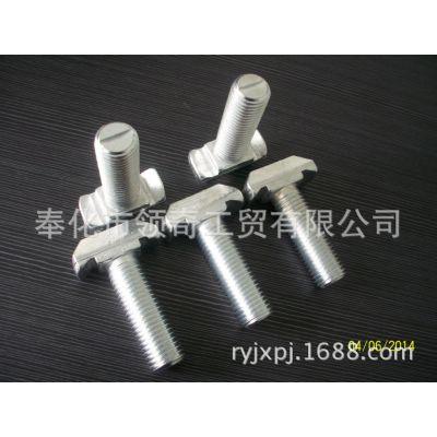 厂家直供72/48蓝白锌高强度哈芬螺栓M24X75