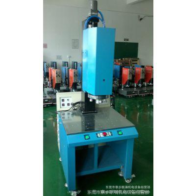 重庆笔记本电源连接器超声波焊接机品牌重庆电器超声波焊机塑焊机