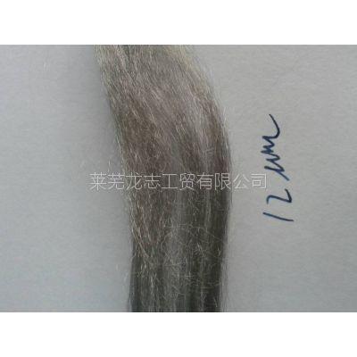 供应不锈钢纤维-纺纱 规格316L 8μm