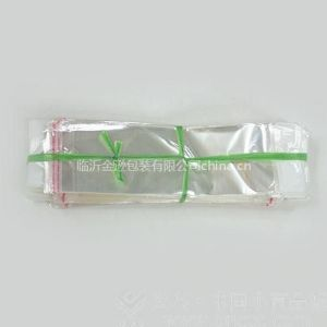 供应临沂透明塑料包装袋