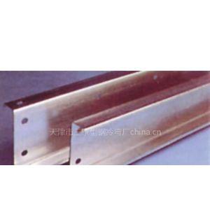 供应热镀锌C型钢 优质C型钢 规格