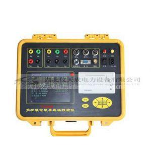 供应YTC2088多功能电能表现场校验仪